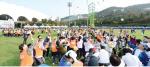 하나 되어 달린다… 2019 연제구민체육대회 개막
