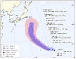 제21호 태풍 '부알로이' 어제 발생…일본 향할 듯
