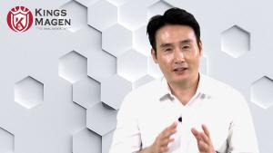 [영상]상업용 부동산 공간에 대한 재해석'