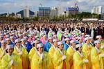 불자 10만 명 함께한 부산 불교문화대축제