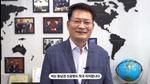 인천 지역구 송영길, 동남권 관문공항 지원사격…부산시 공식 유튜브에 등장한 까닭