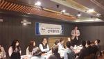 부산과학기술대학교 보건의료행정학과, 산학협의회 개최