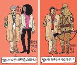 [서상균 그림창] 위안부 모독성 광고