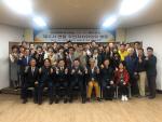 동삼1동-제주시 연동 주민자치위원회, 우수사례 워크숍 실시