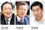 첫 민선 부산시체육회장, 장인화·박희채·정정복 3파전 양상