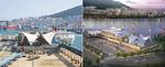 부산 연안여객터미널, 사람 찾는 역사관·해양교육 공간으로
