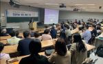 동아대 경영대학, 인공지능(AI) 주제 '4차 산업혁명과 경영' 세미나 개최
