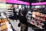 세포라, 한국 첫 매장 오픈…백화점-직구와 가격 비교해보니