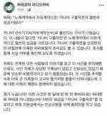 """하태경 """"카나비 구출작전 절반의 성공"""" 서진혁 돕겠다는 약속 지켜"""