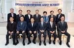 """대신협, 네이버 등 포털 지역신문 차별에 """"공동 대응"""""""