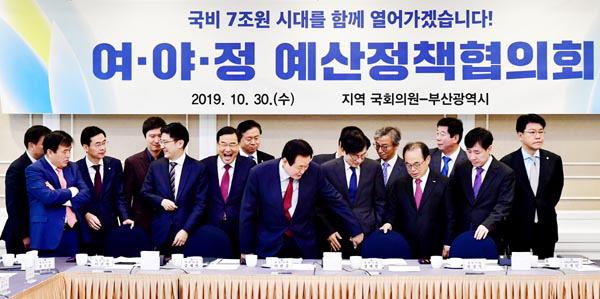 부산 첫 여야정 예산정책협의회 '협치 대신 대치'