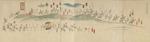 왜관…조선 속의 일본 <12> 동래부사의 왜관 행차