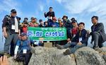 원로 산악인 헌정모임에 전국 내로라하는 산꾼 양산 집결