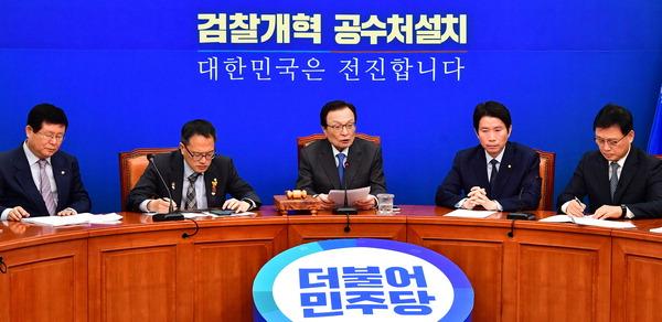 민주당 '조국사태' 쇄신론 눈감고 총선 앞으로