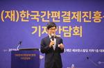 제로페이 '관치 이미지' 벗는다…운영법인 간편결제진흥원 출범