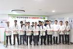 부산부민병원 뇌·심혈관센터 확장 개소