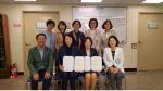 부산과학기술대, 서울성애병원과 가족회사 협약 체결