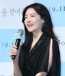 """14년 만의 영화 복귀 이영애 """"엄마로 살아온 40대, 자양분됐다"""""""