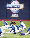 한국 야구대표, 6일 호주 제물로 첫 승 도전