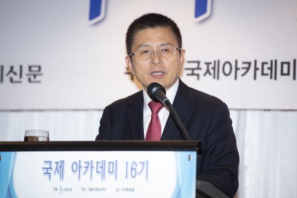 """""""동남권 경제 최악의 침체기, 국정 대전환 패러다임 필요"""""""