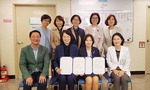 부산과학기술대학교, 서울성애병원과 가족회사 협약 체결