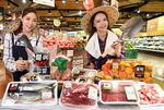 대형마트 주말 신선식품 할인대전