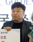 """""""생애 첫 우승…잘하는 친구 실전 교육 덕분"""""""