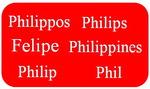 [박기철의 낱말로 푸는 인문생태학]<436> 빌립과 필립 : 펠리페 필리핀