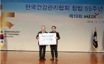 건협, 도서 2,700여권 13개 기관에 기증