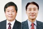중노위 위원장에 박수근, 방통위 상임위원 김창룡