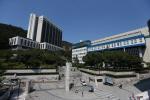 동아대 교육대학원, 2020학년도 전기 신입생 모집