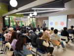 동아대 창업지원단, '2019년 제3차 CEO와 함께 하는 창업 특강' 개최