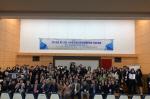 11월 9일, 부산가톨릭대서 제22차 한국청각언어재활학회 학술대회 열려