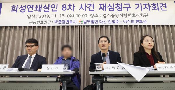 추미애 차기 법무부 장관 유력 거론… '판사·당대표 출신 현직의원'
