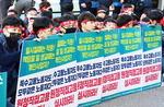 """웅진코웨이 설치기사들 """"원청서 직접 고용하라"""""""