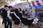 해운대관광고, 학과 전공역량 발표회와 비즈쿨(Bizcool) 진행