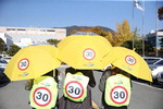 경남교육청, 등하굣길 안전 위한 '안심우산' 배포한다