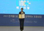 부경대생, 한국연구재단 현장실습 수기공모전 '대상'