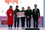 고교생들, '잔량감지 휴지케이스'로 부경 메이커톤 경진대회 '대상'