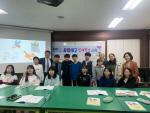 부산동구, 2019년 다행복교육사업 융합사고 인재양성 교육 개강