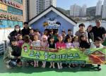 동아대 링크플러스사업단, 부산 사하구국공립어린이집에 '플레이하우스' 기증