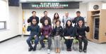 하반기 서대신4동 공동주택 연석회의 개최