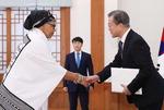 지소미아 종료 D-7…고심 커지는 문재인 대통령