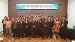 인제대학교 대학일자리센터, 일자리 창출 간담회 개최