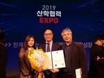 동명대, 교육부 산학협력경진대회 더블멘토링 장관상