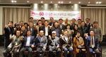 부산대학교 학술 교양 봉사 동아리 해암회, 60주년 기념행사 개최