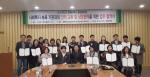 동명대 평생교육원, 18개 사회복지·보육기관과 협약