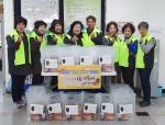 장전2동 지역사회보장협의체, 나눔의 장독대 되다