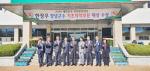 부산외국어대, 창녕군과 다문화가정 학생 모국어 특화 사업 운영을 위한 업무협약 체결