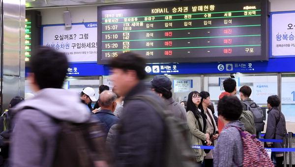 철도노조 무기한 총파업 예고…논술 앞둔 수험생 발동동